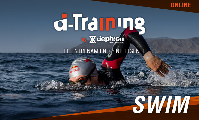 d-training SWIM